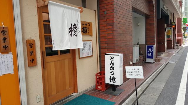 20150811_110312
